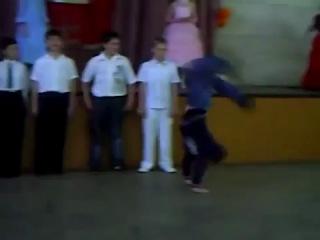 Школьный репчик